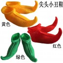 Supply Halloween Performance Clown Performance Clothes Cloakman Clown Shoes Scarf Clown Shoes Rubber