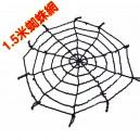 Supply Halloween Supplies Ghost Ghost House Decorative White Black Spider Net Cashmere Spider Web