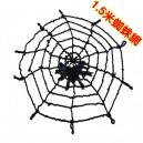 Halloween Supplies Ghost Ghost House Decorative White Black Spider Net Cashmere Spider Web