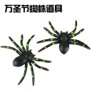 Supply Halloween Creative Tricky Entire Toys Vicious Scary Scary Black Spider Model Fool Day