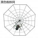 Supply Spider Web Spider Halloween Gift Simulation Spider Toy Carnival Accessories Plastic Spider Web
