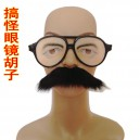 Supply Halloween Performers Dress Up Beard False Beard Fake Beard Funny Glasses Beard