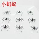 Supply Halloween Tricky Black Spider Simulation Animals Little Ant Plastic Products Halloween Scene Dress Up