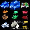 Supply New Scene Decoration Christmas Tree Lights Led Decorative Lights Curtain Lights Color Led Lights 10 Meters 100 Head