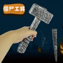 Supply Halloween Weapon Equipment Simulation Hammer Cone Model Death Zombie Tools Child Toys
