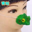 Halloween Make Up Funny Funny Intestines Funny Animal Nose