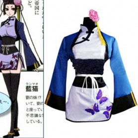 Black Butler Ranmao Halloween Cosplay Costume