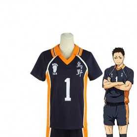 Haikyuu!! Daichi Sawamura Karasuno High School Volleyball Team Uniform Cosplay Costume