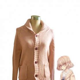 Kyoukai no Kanata Mirai Kuriyama Cosplay Costume/Sweater