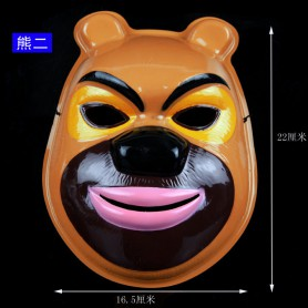 Selling The Best Selling Bear Bear Bear Bald Bear Bear Bear Two Cartoon Mask Children Mask