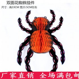 Foldable Halloween Spider Halloween Decorative Placement Place Dress Up Honeycomb Paper Spider