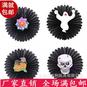 Halloween Ghost Fan Decorative Ornaments Ktv Decoration Ghost Festival Paper Fan Pumpkin Skull Spider Paper Ornaments