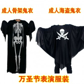 Set of Halloween Ghost Festival Costume Gloves Skull Skeleton Gloves Cloak Child Gloves