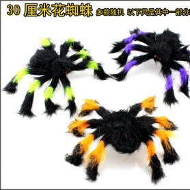 Halloween Supplies Haunted House Set Simulated Spider Plush Spider Halloween Spider Spider