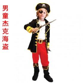Christmas Halloween Costume Child Jack Pirate Captain Gabriel Pirate Set