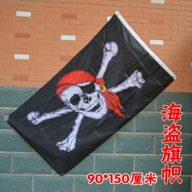 Halloween Supplies Pirate Flag Pirate Flags Skeleton Flags Decorated with Flags 90 150 Centimeters