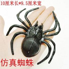 Halloween Tricky Black Spider Simulation Animal Spider Web Accessories Black Rubber Spider 10