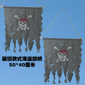 Halloween Pirate Flag Decoration Pirate Flag L Flag Flag Flag Decoration Flag Skull Flag