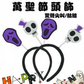 Halloween Funny Tricky Skull Hairband Horror Headdress Makeup Dress Up Children Toy Show