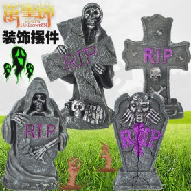 Halloween Scary Spoof Tigers Hawk House Horror House Scene Grave Tombstone Decoration