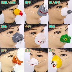 Halloween Supplies Whole People Spoof Nose Fake Nose Animal Dough Nose Cartoon Animal Nose